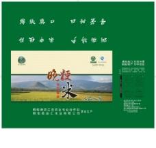 晚粳米大米包装礼盒图片