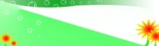 绿色背景图片
