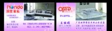 家具沙發名片圖片
