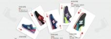 鞋子大海报图片