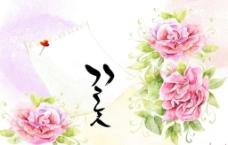 粉色花卉背景素材