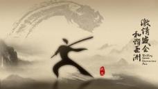 广州亚运会宣传海报图片