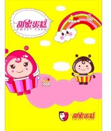 甜蜜蛋糕卡通系列海报图片