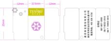 标签矢量素材 标签模图片