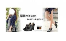 女鞋海报设计 靴子图片