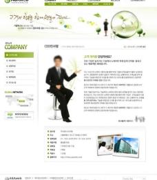 绿色网页图片