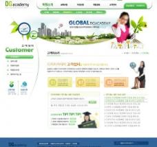 绿色网站图片