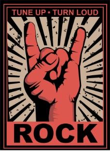 rock手指复古海报