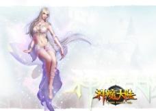 神魔大陆女角色图片