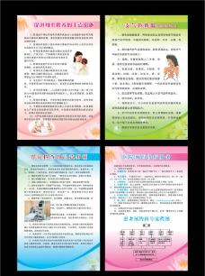 3月 促进母乳喂养图片