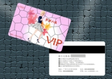 VIP素材下载图片