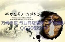 中国风详情页图片