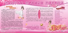 三八妇女节展板海报矢量素材