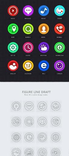 圆形手机图标图片