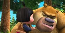 熊出没那片小树林
