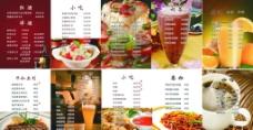 中西式菜单 宣传页图片