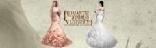 婚纱海报设计