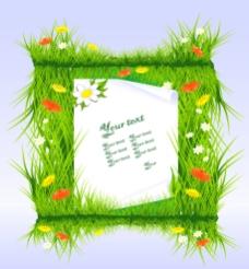 夢幻夏日綠草鮮花圖片