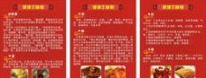 津津牛味馆图片