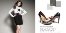 淘宝女靴素材下载图片
