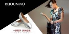 淘宝女鞋素材下载图片