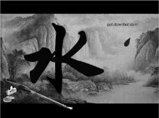 中国风山水墨画PPT模板