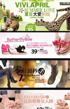 鞋淘宝素材网店素材