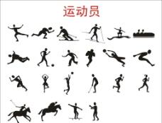 运动员图片