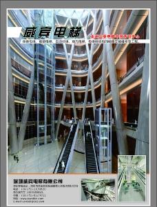 电梯广告图片