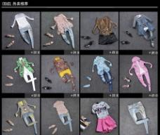 服装热卖图片