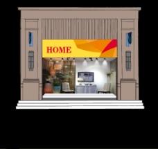 家居体验馆橱窗设计