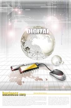 地球仪鼠标与科技背景PSD分层素材