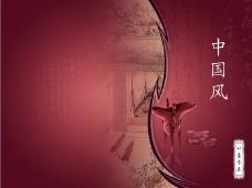 传统中国酒文化PPT模板