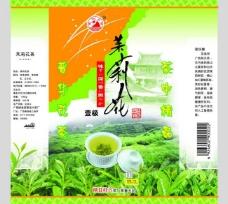 茉莉花茶 袋泡茶 包图片