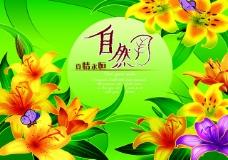 花朵绿色背景源文件