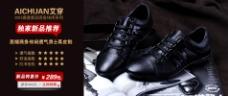 男鞋素材下载