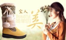 淘宝时尚女鞋宣传图素材下载