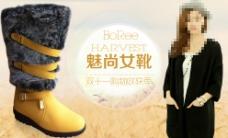 淘宝女鞋广告设计宣传素材下载