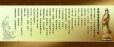 奚淞老师画观音(心经)