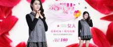 淘宝三八妇女节女装海报设计