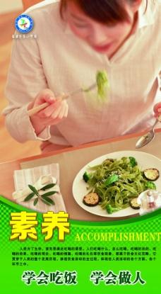 食堂文化 餐饮文化图片