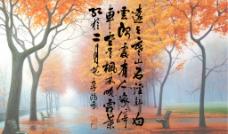 李鸿章书杜牧山行图片