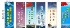 军梦 中国梦图片