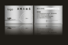 VIP银卡图片