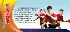 学校企业奋斗宣传展板图片