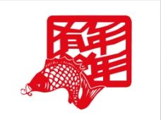 中国传统剪纸汉字文化PPT模板