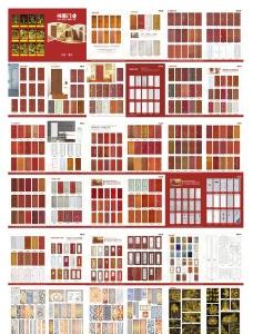 门业画册图片