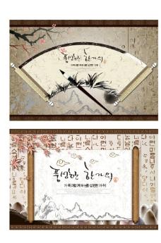 中国国画图片