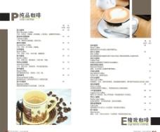 意大利咖啡单PSD图片