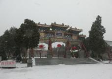 中岳庙雪景图片